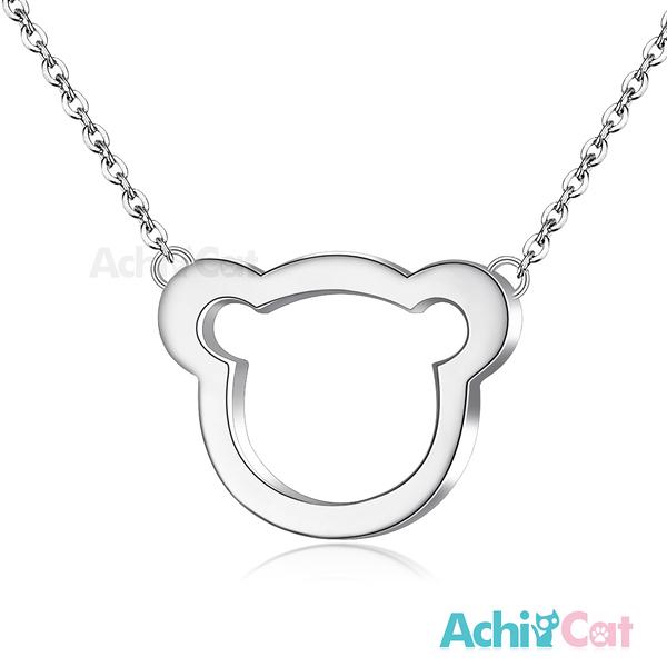AchiCat 鋼項鍊 珠寶白鋼 簡愛小熊 銀色款 C4101