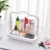 化妝品收納盒手提便攜化妝盒透明防塵簡約桌面護膚品整理盒 FF1376【衣好月圓】
