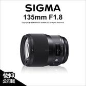 SIGMA 135mm F1.8 DG HSM for Canon Nikon 望遠 定焦鏡 公司貨★24期免運★薪創數位