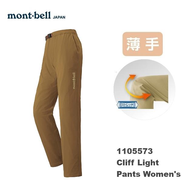 【速捷戶外】日本 mont-bell 1105573 Cliff Light 女彈性長褲(深橄欖色) ,登山長褲,旅遊長褲,montbell