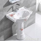 立柱式洗臉盆落地洗手盆中小戶型廁所迷你陽台衛生間洗漱盤洗手池MBS「時尚彩紅屋」