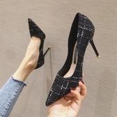 春秋季新款 百搭網紅法式少女學生高跟鞋細跟尖頭性感女鞋單鞋 降價兩天
