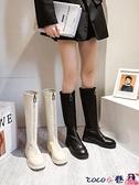 長靴 白色長筒靴女2021年冬新款爆款加絨瘦瘦馬丁中筒高筒騎士過膝長靴 coco