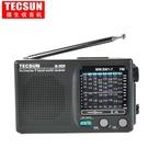 R-909收音機老人收音機全波段新款便攜式廣播半導體 奇幻小鎮