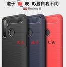 【拉絲碳纖維】Realme C3 6.5吋 RMX2020 防震防摔軟套/保護套/背蓋/全包覆/TPU