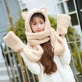 冬可愛卡通貓耳朵帽套裝加厚保暖帽子圍巾手套三件套一體騎車帽女