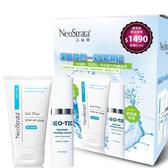 (63折)NeoStrata芯絲翠 果酸煥然一新保濕組 (果酸深層保養凝膠+水嫩多肽精華)妮傲絲翠
