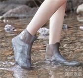 鞋套防水防滑下雨天防雨鞋套男女硅膠腳套加厚耐磨底兒 優尚良品