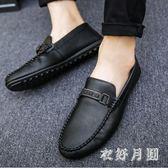 2019夏季新款潮流男鞋子休閒男韓版夏天皮鞋 JH1852【衣好月圓】