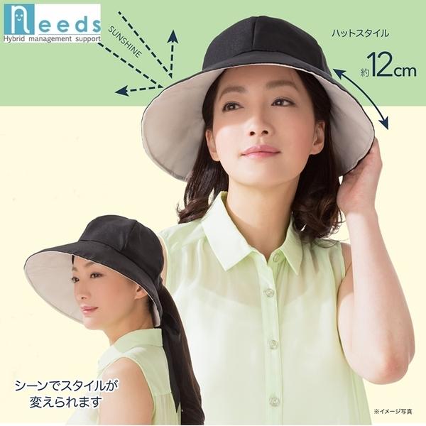 耀您館★日本NEEDS雙面遮陽帽可折疊大帽簷長12公分涼感速乾99%抗UV防紫外線夏季戶外防曬帽子679756