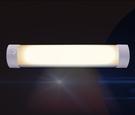 [好也戶外]Outdoor Base LED人體感應磁性露營燈 No.21799