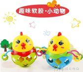 手抓動物球嬰幼兒搖鈴玩具軟膠球益智寶寶健身小雞手握鈴鐺球    瑪奇哈朵