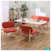 ◎餐桌椅五件組 RELAX WW/OR NITORI宜得利家居