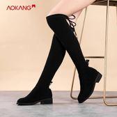 膝上靴過膝靴 奧康女鞋 冬季新款過膝靴粗跟系帶加絨彈力瘦瘦靴長筒女靴艾维朵 全館免運