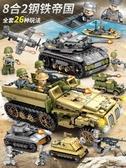 匹配2019新品積木拼裝玩具益智力男孩子吃雞女孩系列軍事坦克 滿天星