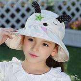 兒童帽子春季空頂帽夏天防曬遮陽帽寶寶太陽帽韓范女童寬簷沙灘帽『CR水晶鞋坊』