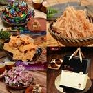 【華得水產】東港零嘴4包禮盒E組(碳烤魷魚絲+麻辣魚板+鮪魚糖+黑鮪魚丁角)