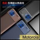 【萌萌噠】Motorola g 5G plus (6.7吋) 時尚經典商務新款 碳纖維紋 創意甲殼蟲 全包矽膠軟殼 手機殼