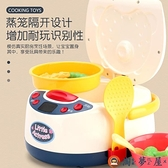 兒童家家酒廚房男女孩玩具仿真套裝煮飯電飯煲【淘夢屋】