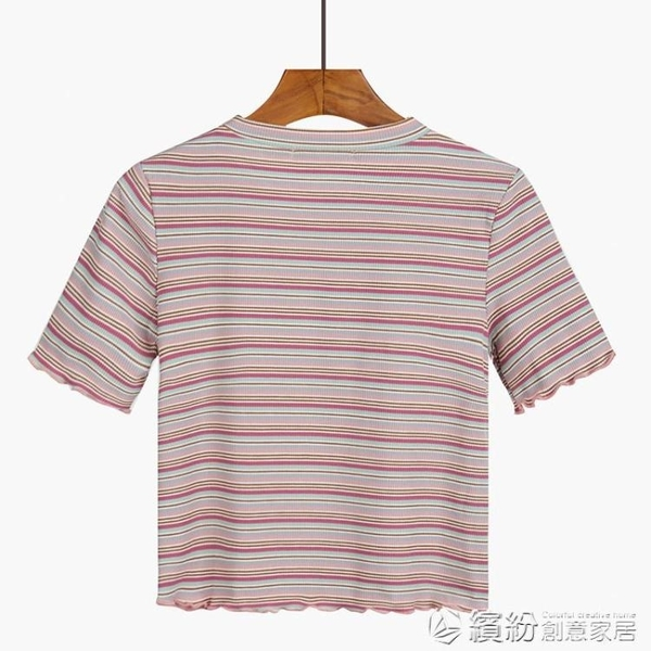 條紋短款t恤女針織短袖年新款木耳邊高腰露臍上衣服