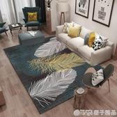 北歐簡約地毯客廳現代沙發茶幾地墊房間可愛臥室床邊毯滿鋪榻榻米 (橙子精品)