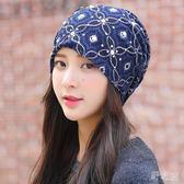 夏薄款透氣蕾絲包頭月子帽xx4327【野之旅】