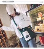 帆布包女側背潮大容量韓版包包百搭手提包【小酒窩服飾】