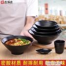 面碗面館專用商用日式麻辣燙碗大碗湯碗拉面...