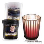 YANKEE CANDLE 香氛蠟燭-仲夏之夜+月光(49g)X2+祈禱燭杯