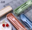 便攜筷子勺子套裝單人小麥秸桿餐具三件套日式學生可愛筷子收納盒 moon衣櫥
