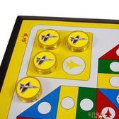 大號磁性折疊飛行棋游戲學生益智玩具六一兒童節禮物【購物節限時優惠】