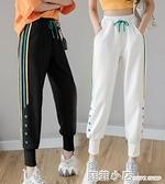 休閒褲子女2021年新款春夏季百搭顯瘦高腰寬鬆運動薄款束腳哈倫褲 蘇菲小店