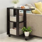 邊几現代簡約沙發邊櫃客廳小茶几臥室創意床頭桌可行動邊桌JY【限時八折】