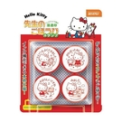 〔小禮堂〕Hello Kitty 透明盒...