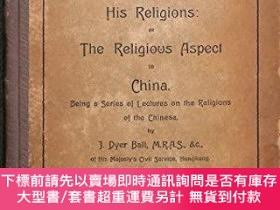 二手書博民逛書店The罕見Celestial and His Religions: Or The Religious Aspect