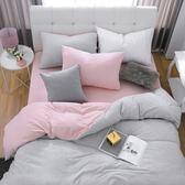 床包薄被套組 雙人加大 天竺棉  微微粉[鴻宇]M2617