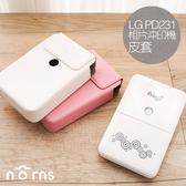 【Hiti  Pringo P231手機相印機皮套】Norns 相片沖印機 相機皮套