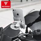 摩多狼鋁合金手機架電瓶車電動摩托車自行車...