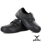 【PAMAX 帕瑪斯】 ★皮革製★黏貼式★高抓地力安全鞋(基本款) ※ PZ11301FEH-男女