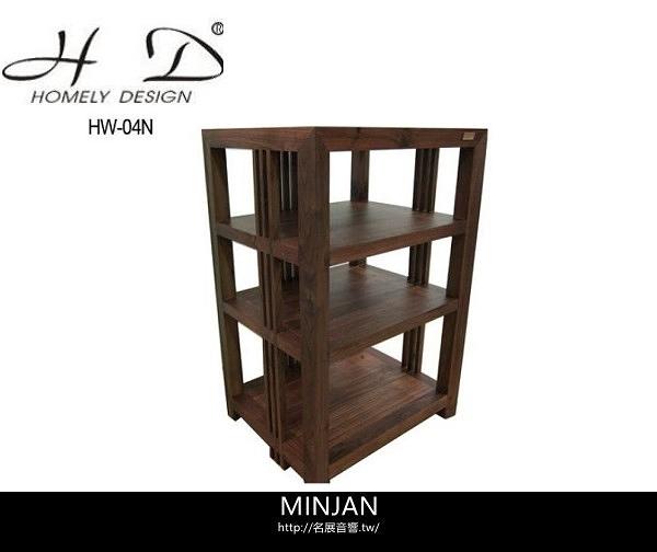 【名展音響】義大利精品 Homely Design 胡桃原木材質,純手工製造 HW-04N 四層音響架