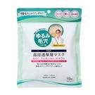 石澤研究所-SQS高浸透保濕面膜(10入) 微瑕疵