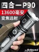 手電筒 手電筒強光充電燈戶外超亮遠射大功率多功能氙氣家用便攜變焦led 【花貓女王】