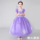 小公主蘇菲亞公主裙子女童連衣裙兒童裝愛莎艾莎愛沙長裙 『麗人雅苑』