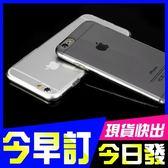 [24hr 快出 現貨] sonny L55T手機套L55U 手 機 殼 L55T超薄手機 保 護 套 sony z3矽膠透明 軟殼 sony z3