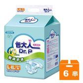 包大人 成人紙尿褲-經濟型 L-XL (13片+1片)x6串/箱