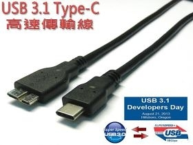 USB 3.1 Type-C-3.0A母 10Gbps高速傳輸線 1米