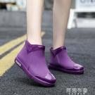雨鞋 時尚雨鞋女潮流短筒水鞋四季外穿工作鞋韓版中筒防水防滑耐磨雨靴 阿薩布魯