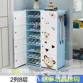 鞋櫃 簡易鞋櫃家用經濟型多層鞋架子大容量防塵收納神器室內好看放門口