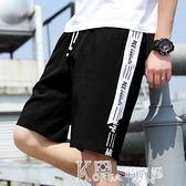 七分褲 短褲男夏季休閒五分褲潮流寬鬆運動冰絲速干沙灘褲男士七分中褲子
