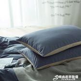 簡約純色純棉磨毛枕頭套學生宿舍全棉單人枕套48x74cm一對2只枕罩 時尚芭莎
